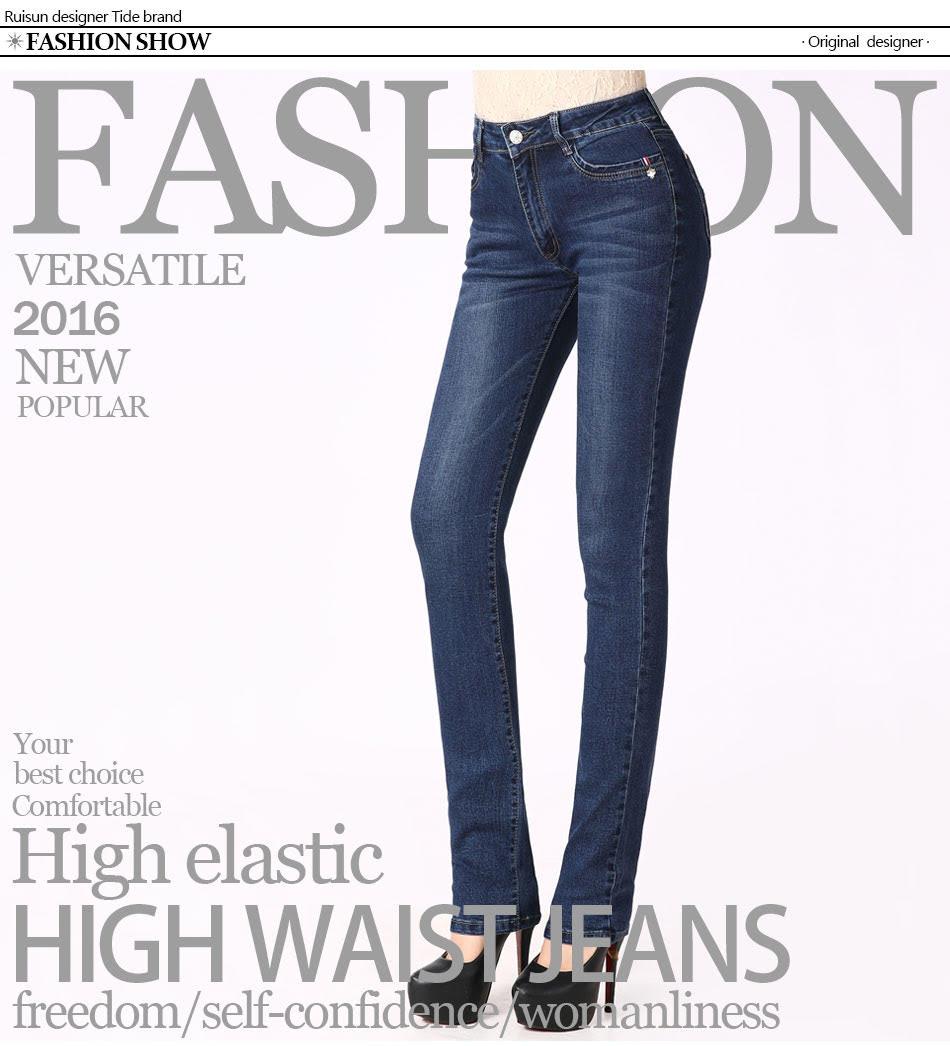 AliEspress - Jeans